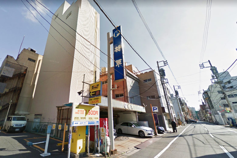 for sale 株式会社アセェス